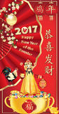 Happy Chinese New Year 2017 - printable greeting card. For Spring Festival. Chinese text: Gong Xi Fa Cai, Year of the rooster. God of Wealth, blossoms, paper Stock Image