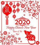 Happy Chinese New Year 2020 year of the rat decorative greeting card with funny rat, flowers pattern, hanging red coins and lanter. Happy Chinese New Year 2020 stock illustration