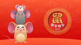 Happy Chinese new year rat friend animation card