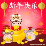 Happy Chinese new year 2020 of the rat zodiac, Little rat with Lion Dance Head holding Chinese gold, red color Background. For greetings card Vector vector illustration