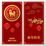 Happy chinese new year red banners with gold dogs on round frame, cherry blossoms, and lantern stock illustration