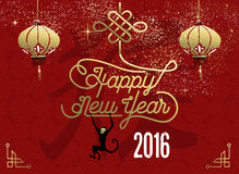 Happy chinese new year 2016 red gold monkey ape Royalty Free Stock Images