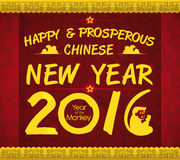 Happy Chinese New Year Red and Golden Poster with Floral Background, Vector Illustration stock photography