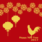 Happy Chinese new year 2017 of red rooster with lantern and flowers Royalty Free Stock Photos