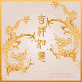 Happy Chinese new year retro elegant golden dragon and auspiciou. S words. Chinese Translation : Good luck and happiness to you royalty free illustration