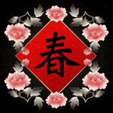 Happy Chinese new year retro elegant relief peony flower and spring couplet vector illustration