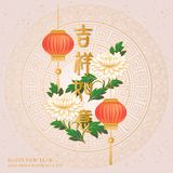 Happy Chinese new year retro elegant relief red peony flower lantern pattern auspicious word title. Chinese Translation : Good luck and happiness to you vector illustration