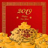 Happy Chinese new year 2019 retro gold paper cut art and craft r royalty free illustration