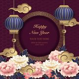 Happy 2019 Chinese new year retro gold purple paper cut art and craft relief flower cloud lantern vector illustration