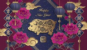 Happy Chinese new year retro gold purple relief peony flower lan. Tern pig cloud and spring couplet. Chinese Translation : Pig