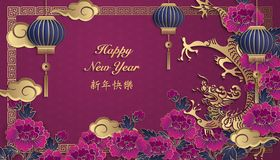 Happy Chinese new year retro gold purple relief peony flower lantern dragon cloud and lattice frame. Chinese Translation : Happy new year