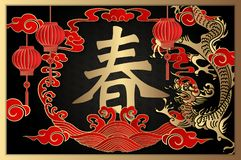 Happy Chinese new year retro gold red relief dragon lantern cloud and spring couplet. Chinese Translation : Spring