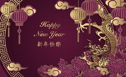 Happy Chinese new year retro gold relief dragon flower lantern cloud and round lattice tracery frame stock illustration