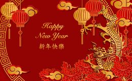 Happy Chinese new year retro gold relief dragon flower lantern cloud and round lattice tracery frame royalty free illustration