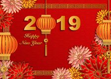 Happy Chinese new year 2019 retro gold relief flower, lantern an royalty free illustration