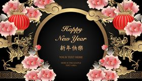 Happy Chinese new year retro gold relief peony flower lantern dragon cloud and round door frame vector illustration