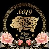 Happy Chinese new year 2019 retro gold relief peony flower Zodiac sign pig and lattice frame stock illustration