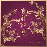 Happy Chinese new year retro purple elegant golden dragon and auspicious words. Chinese Translation : Good luck and happiness to you vector illustration