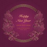 Happy Chinese new year retro purple gold relief peony flower wreath frame.