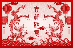 Happy Chinese new year retro red traditional frame dragon lantern wave and cloud. Chinese Translation : Be as lucky as desired good fortune as one wishes stock illustration