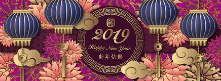 Happy Chinese 2019 new year retro relief art flower cloud lantern and round lattice frame vector illustration
