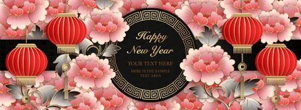 Happy Chinese 2019 new year retro relief art pink peony flower lantern and lattice frame royalty free illustration