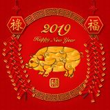 Happy 2019 Chinese new year retro relief lattice frame pig firecrackers and treasure ingot royalty free illustration