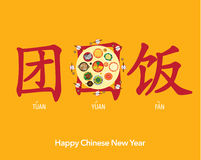 Happy Chinese New Year Reunion Dinner Stock Image