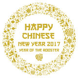 Happy Chinese New Year 2017 Stock Photography