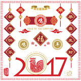 Happy Chinese New Year Rooster Year. Translation of Chinese Calligraphy main: Rooster ,Vintage Rooster Calligraphy, Happy Chinese new year and Gong Xi Fa Cai Stock Photo