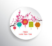Happy chinese new year 2017. Seasons Greetings. lantern design.  Royalty Free Stock Photos