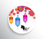 Happy chinese new year 2018. Seasons Greetings. lantern design, year of the dog Stock Image