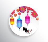Happy chinese new year 2018. Seasons Greetings. lantern design, year of the dog.  Stock Image