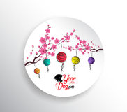 Happy chinese new year 2018. Seasons Greetings. lantern design. Year of the dog.  Stock Images