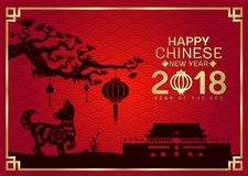 Happy chinese new year 2018 with Silhouette paper cut dog zodiac and china knot and lantern Hang on branches tree and Tiananmen si. Gn vector design Royalty Free Stock Images