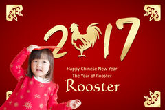 Happy chinese new year Stock Photo