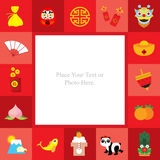 Happy Chinese New Year template vector illustration
