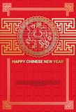 Happy Chinese New Year Template Poster With Copy Space 2018 Lunar Dog Symbol Red And Golden Colors royalty free illustration