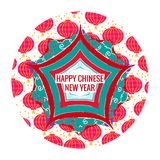 Happy Chinese New Year template. Vector Elements for banner isolated on white background. Chinese red paper lantern. Happy Chinese New Year template. Vector Royalty Free Stock Photos