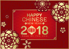 Happy Chinese new year 2018 text on china frame and gold flower paper cut abstract background vector design Stock Image