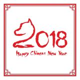 Happy chinese new year 2018 text, Dog crouch ink brush stroke design. In chinese frame red color isolated on white background with copy space Royalty Free Stock Photography