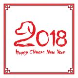 Happy chinese new year 2018 text, Dog crouch ink brush stroke design. In chinese frame red color isolated on white background with copy space Stock Image