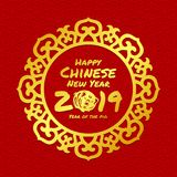 Happy chinese new year 2019 text in Gold Chinese circle frame on red background card vector design Royalty Free Stock Image