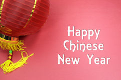 Happy Chinese New Year text greeting Stock Images