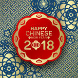 Happy Chinese new year 2018 text on red circle banner and blue gold flower china pattern abstract background vector design Stock Image