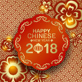 Happy Chinese new year 2018 text on red circle banner and bronze gold flower china pattern abstract background vector design Royalty Free Stock Photography