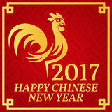 Happy Chinese New Year 2017. Royalty Free Stock Images