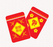 Happy Chinese New Year Vector Card Design. Decoration for chinese new year design vector illustration