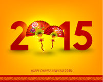 Happy Chinese New Year 2015. Vector Design Stock Image