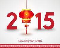 Happy Chinese New Year 2015. Vector Design Stock Images